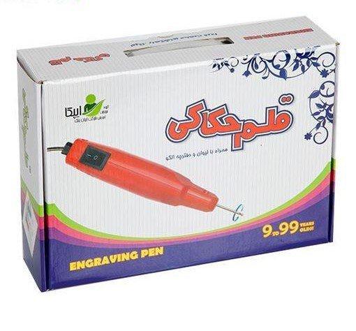دستگاه قلم حکاکی ایپکا (ارسال رایگان)
