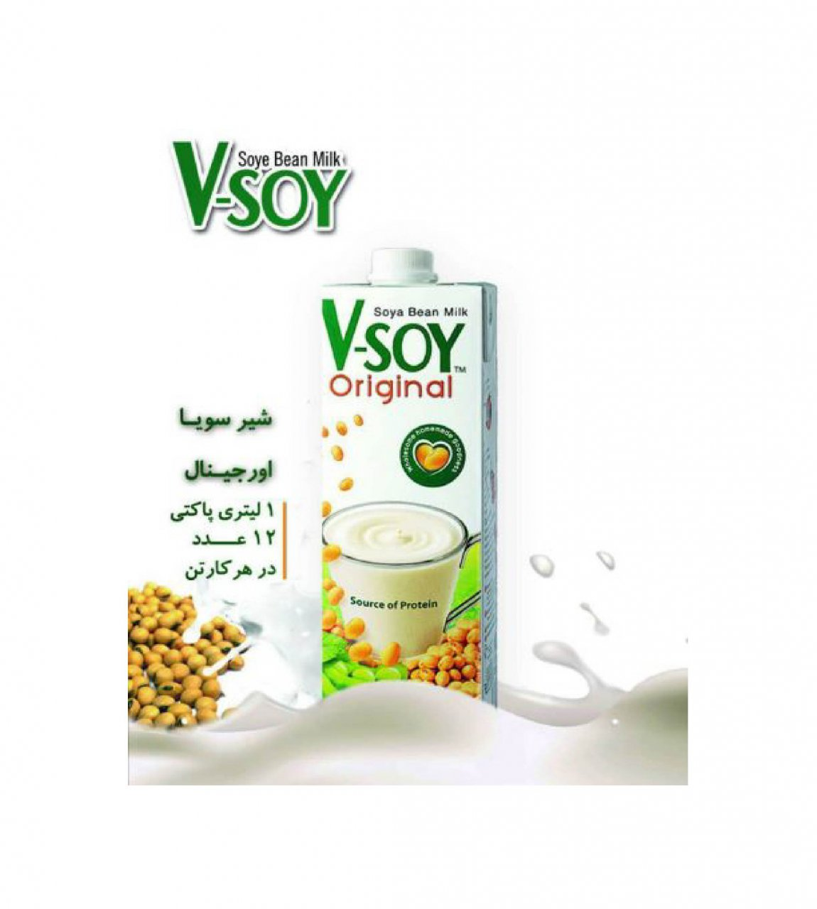 شیر سویا اورجینال وی سوی پاکتی