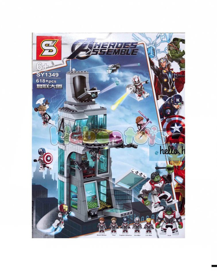 لگو برج انتقام جویان مدل SY 1349