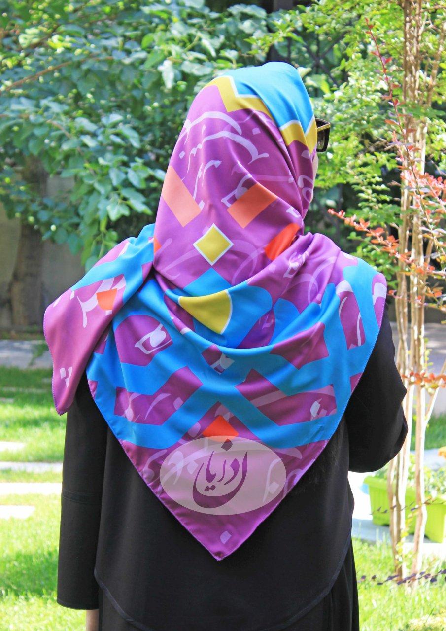 روسری طرح شعر حافظ- الغیاث