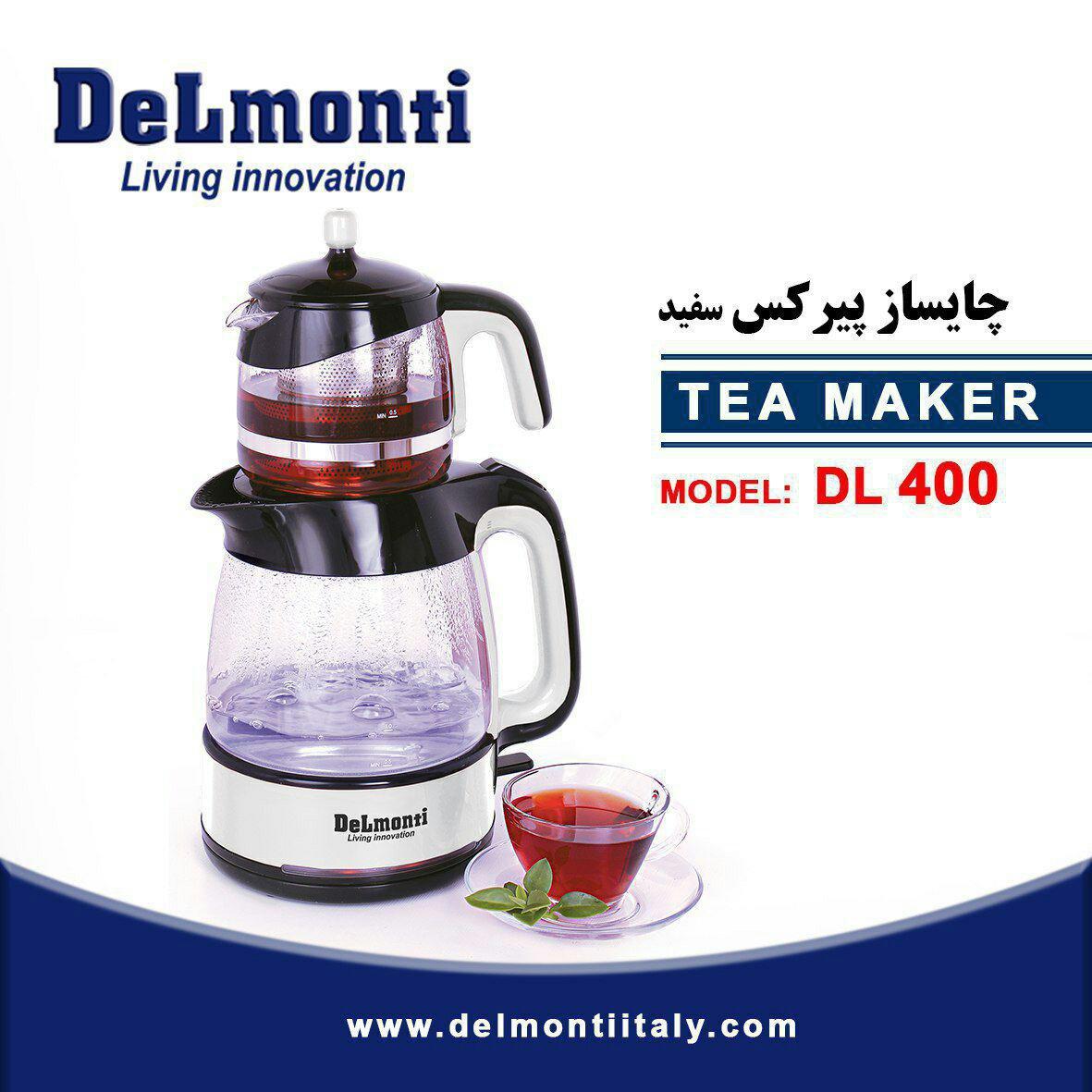 چای ساز دلمونتی DL400