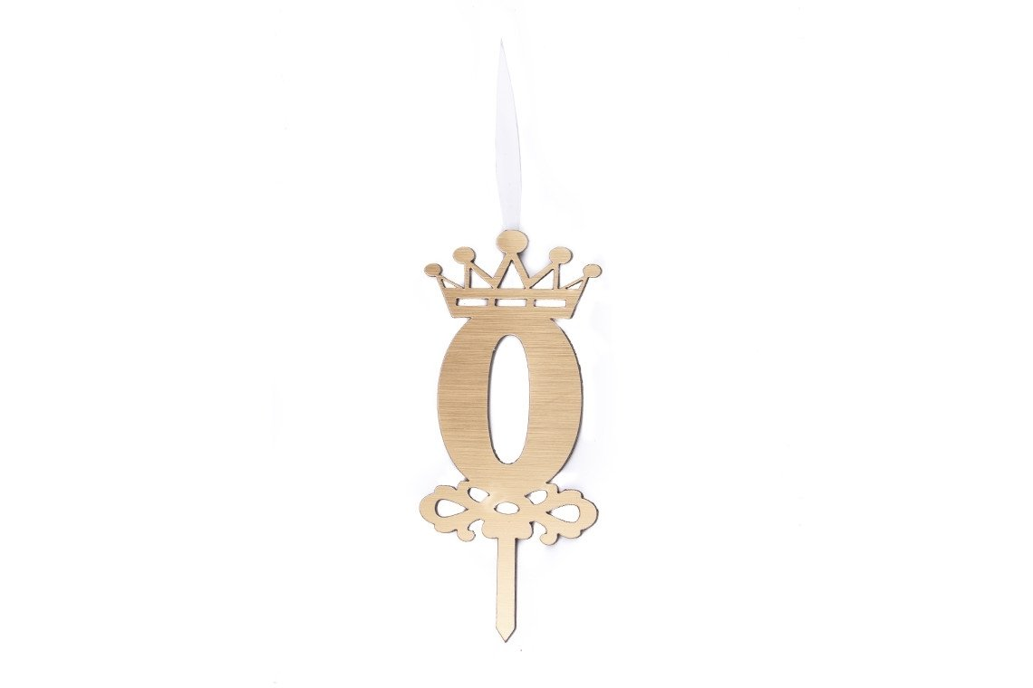شمع شگفت انگیز عدد 0 تاجدار طلایی