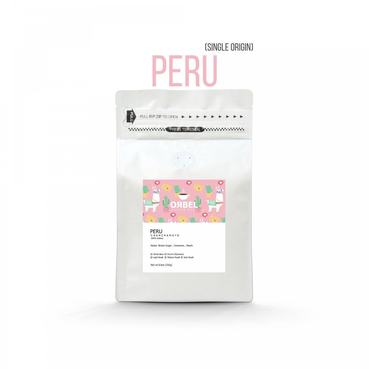 دانه قهوه اربل مدل پرو سینگل اورجین ۲۵۰ گرم