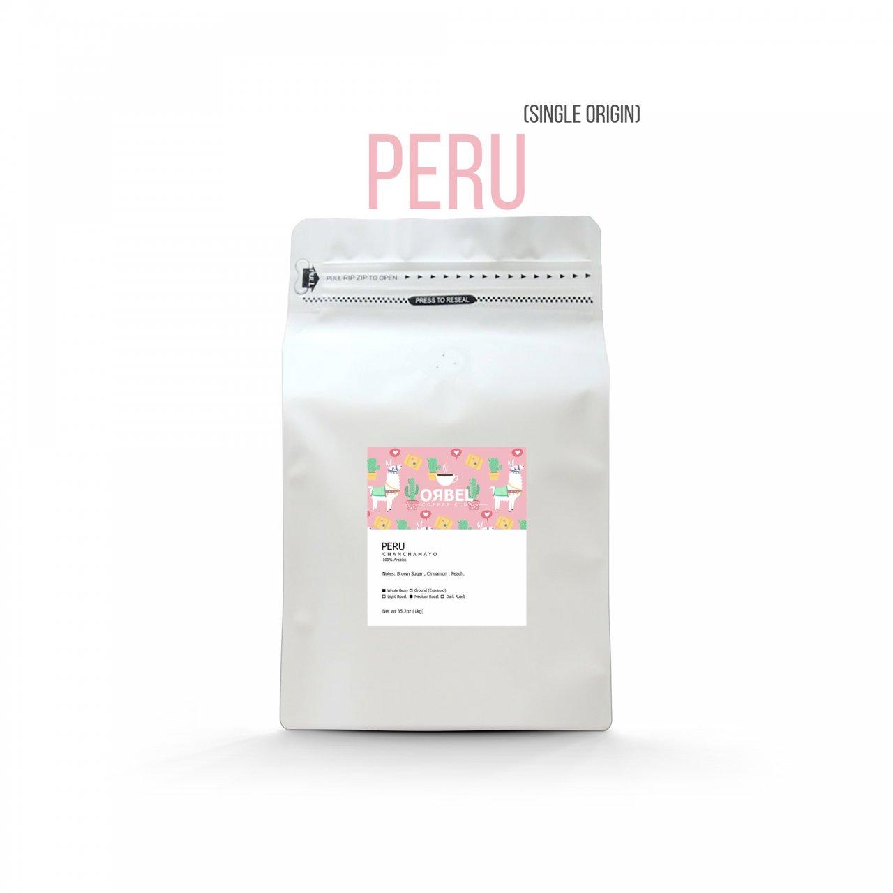 دانه قهوه اربل مدل پرو سینگل اورجین ۱ کیلوگرم