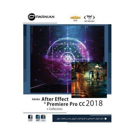 نرم افزار Adobe After Effect و Premiere Pro CC 2018 به همراه Collection نشر پرنیان