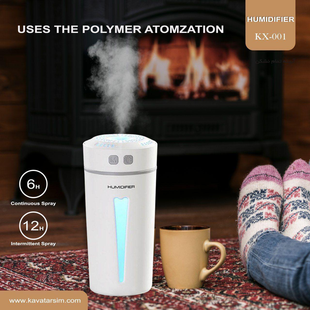 بخور سرد و رطوبت ساز humidifier مدل kx001