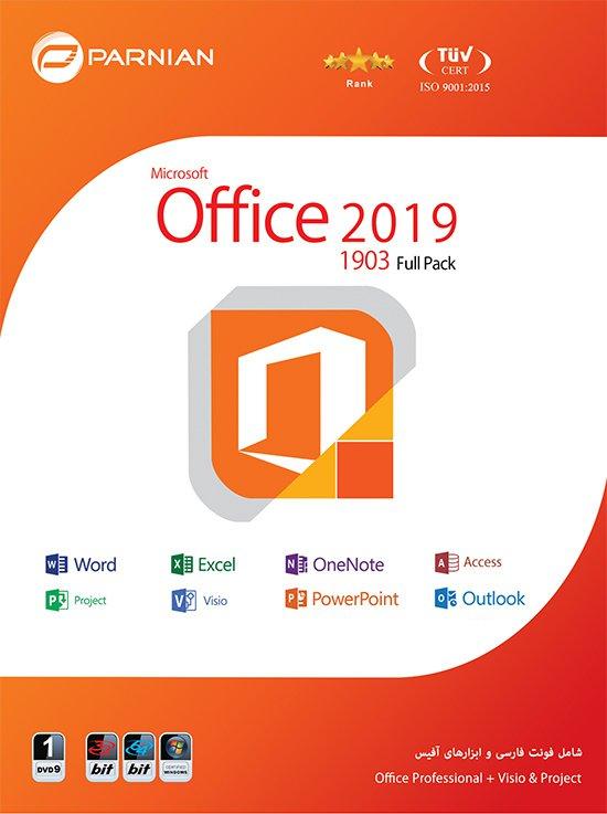 مجموعه نرم افزاری Office 2019 نسخه 1903 نشر پرنیان