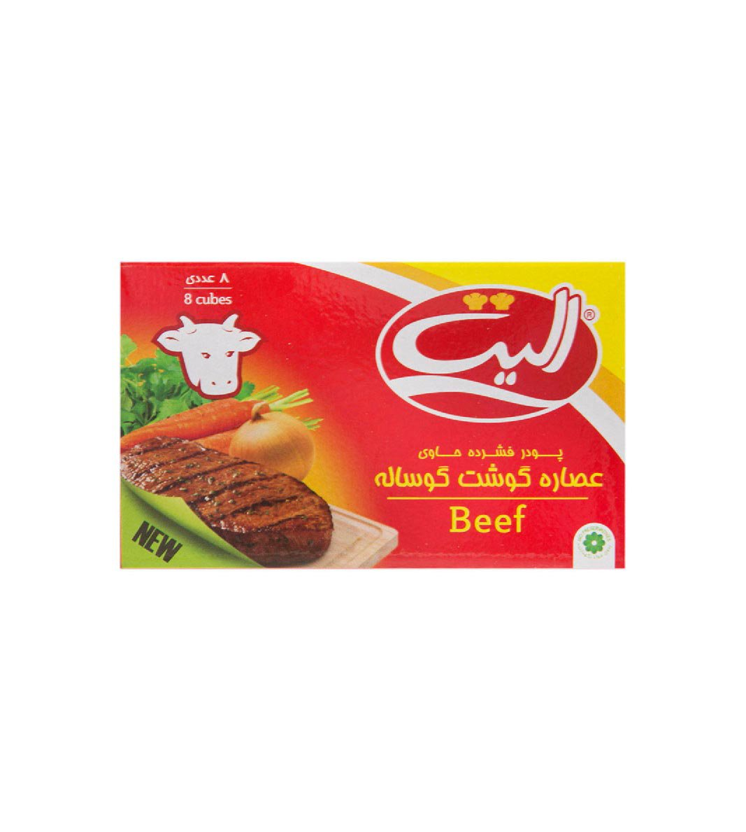 عصاره گوشت گوساله الیت 8 عددی