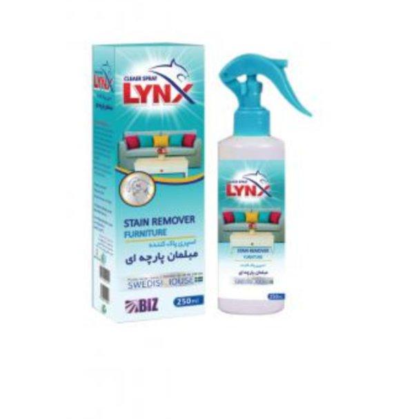 اسپری پاک کننده مبلمان و سطوح پارچه ای LYNX