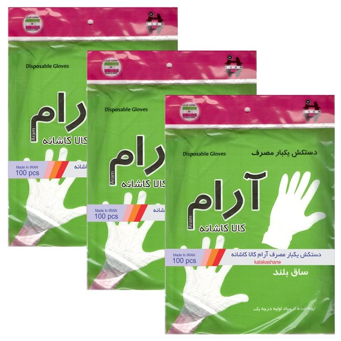 دستکش یکبار مصرف کالا کاشانه 3 بسته 100 تایی