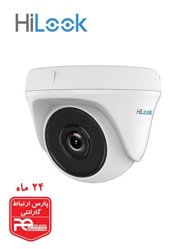 دوربین مداربسته آنالوگ هایلوک مدل THC-T120