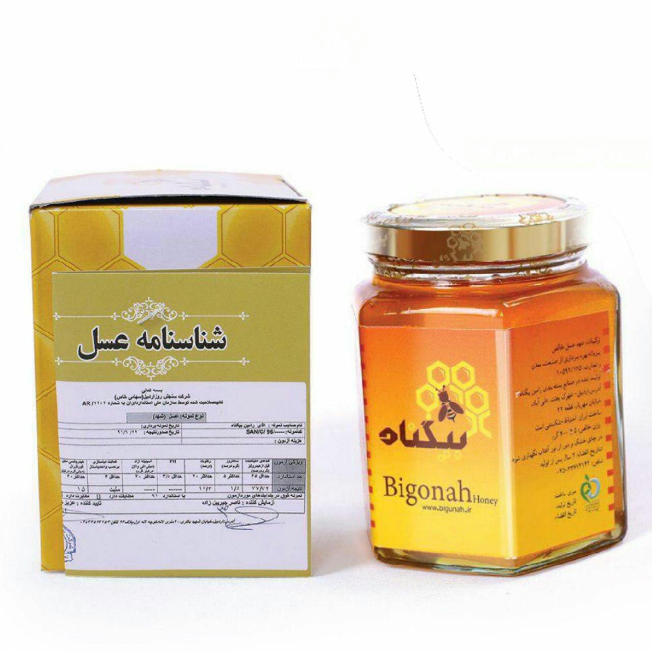 عسل طبیعی شناسنامه دار 400 گرمی