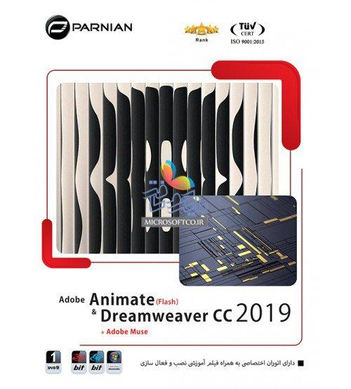 مجموعه فلش و دریم ویور 2019 Adobe Animate & Dreamweaver CC سری 3 پرنیان