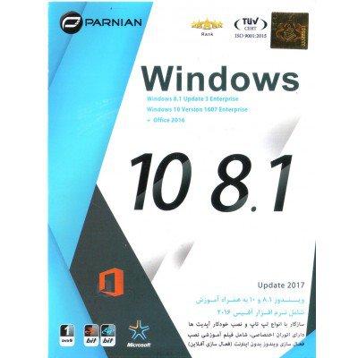 سیستم عامل ویندوز Windows 8.1 & Windows 10 پرنیان