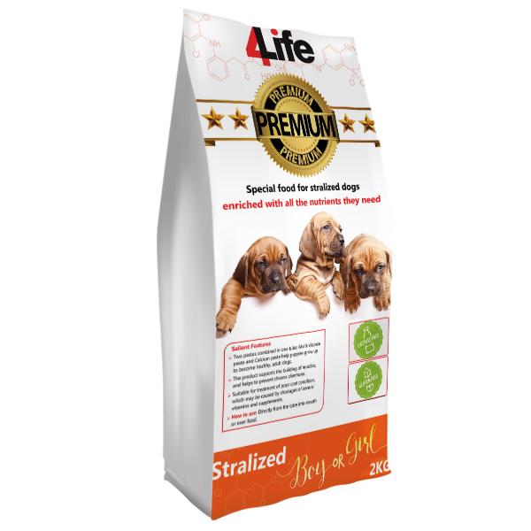 غذای خشک سگ فورلایف مدل sterilized وزن 2 کیلوگرم