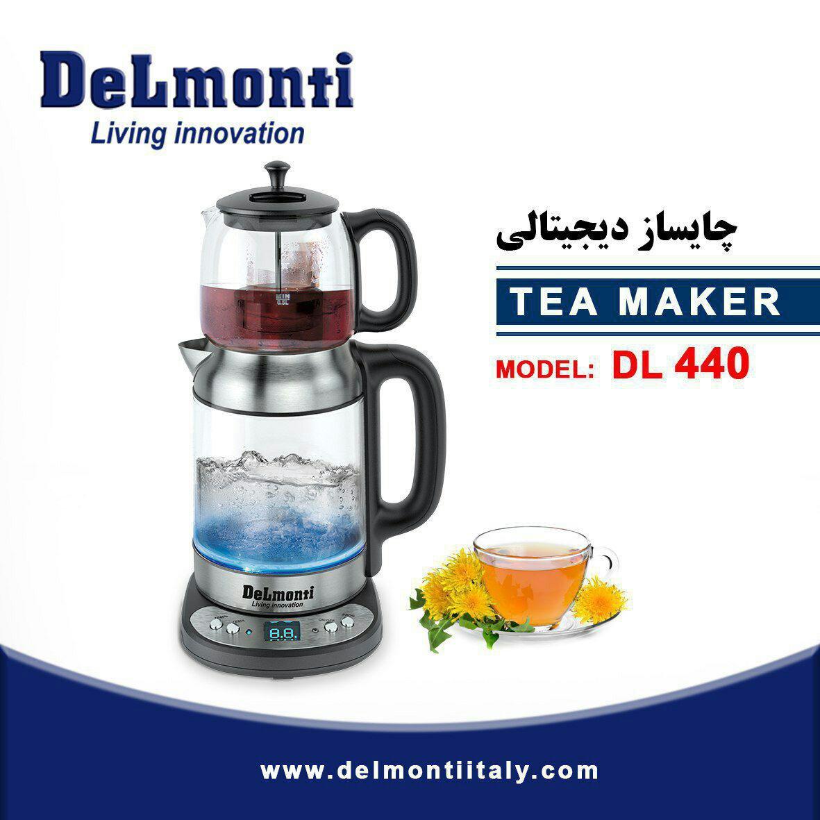 چای ساز دلمونتی DL440