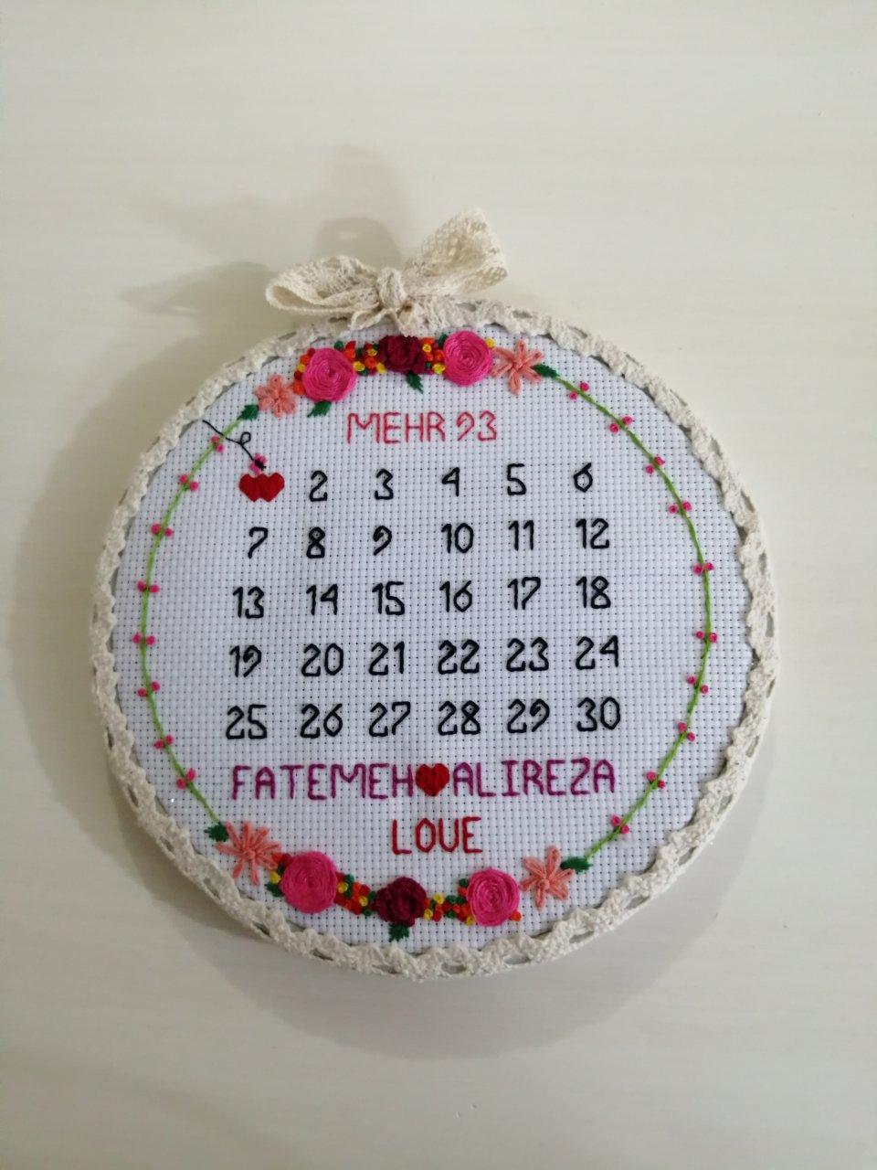 تقویم عاشقانه طرح LOVE