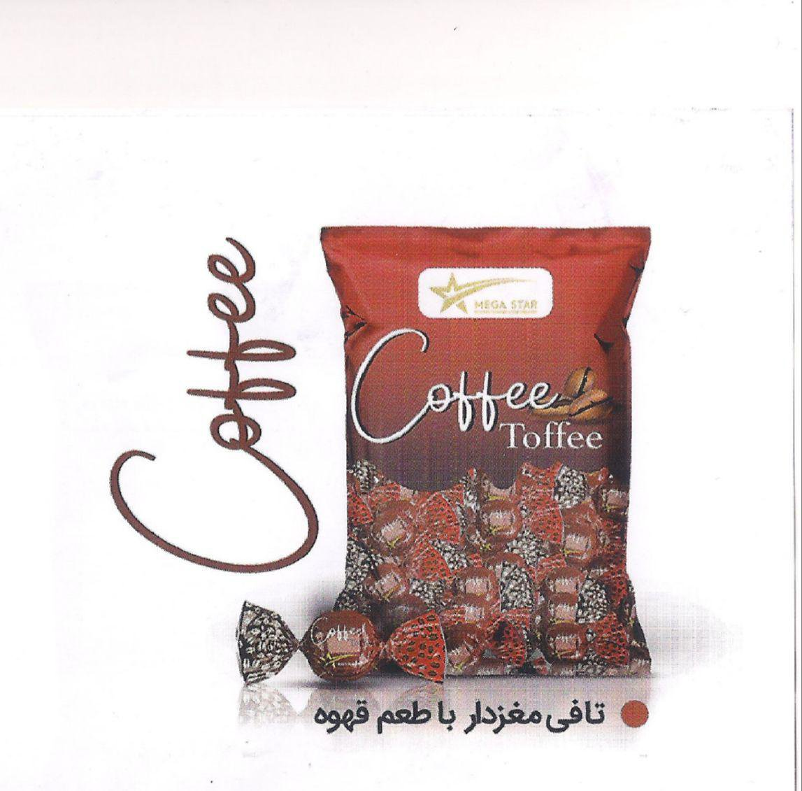 تافی قهوه مگا استار 1 کیلویی