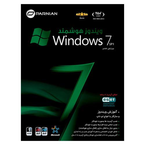 سیستم عامل Windows 7 SP1 نشر پرنیان