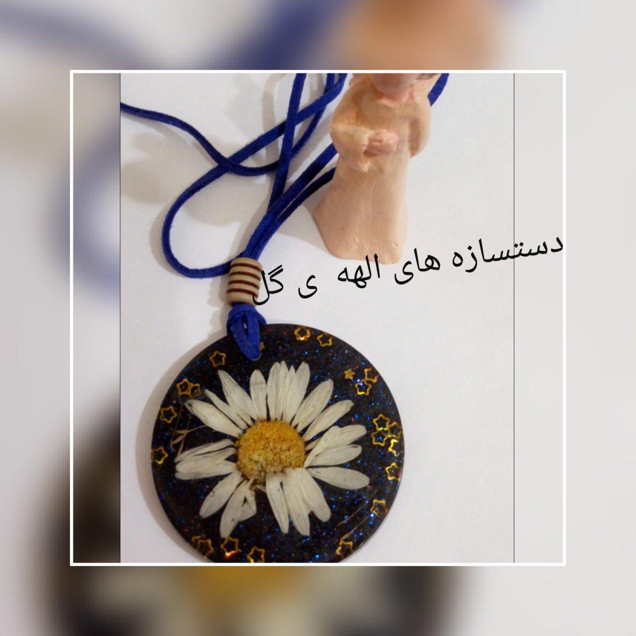 گردنبند رو مانتویی طرح گل خشک