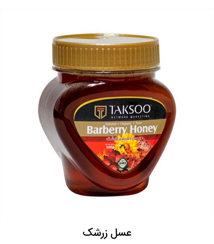 عسل زرشک تکسو 500 گرم