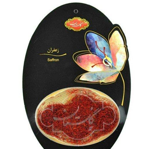 زعفران 3گرمی گلستان