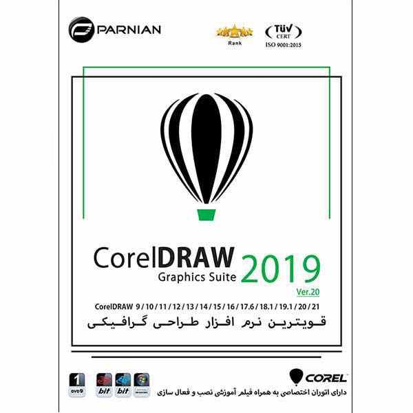 مجموعه نرم افزاری CorelDRAW 2019 Collection Ver.20 نشر پرنیان