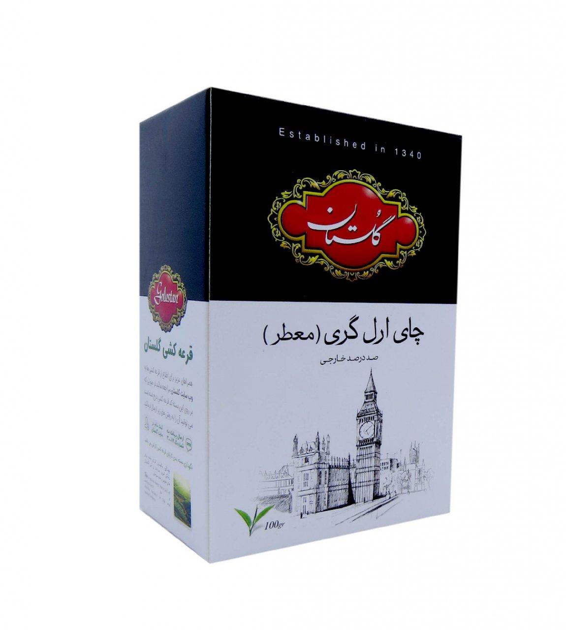 چای سیاه ارل گری (معطر) گلستان 100 گرمی