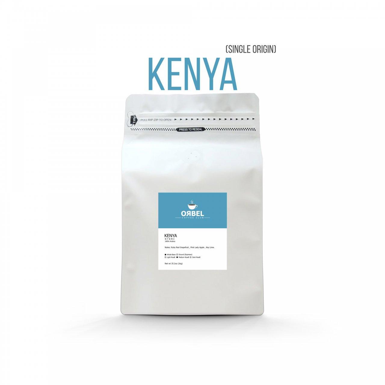 دانه قهوه اربل مدل کنیا سینگل اورجینال 1 کیلوگرم