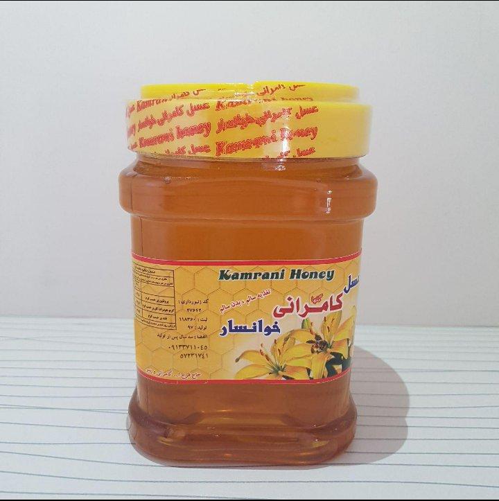 عسل چند گیاه 1000 گرم