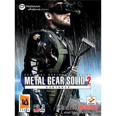 بازی کامپیوتری Metal Gear Solid 2 مخصوص PC
