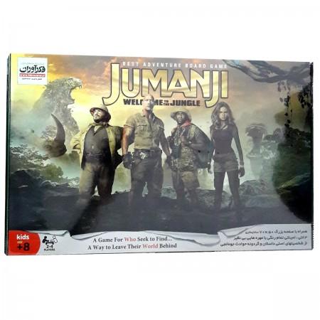 بازی فکری فکرآوران مدل جومانجی Jumanji