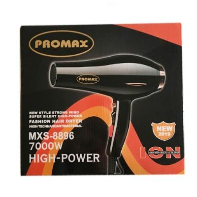 سشوار پرومکس مدل mxs_8896