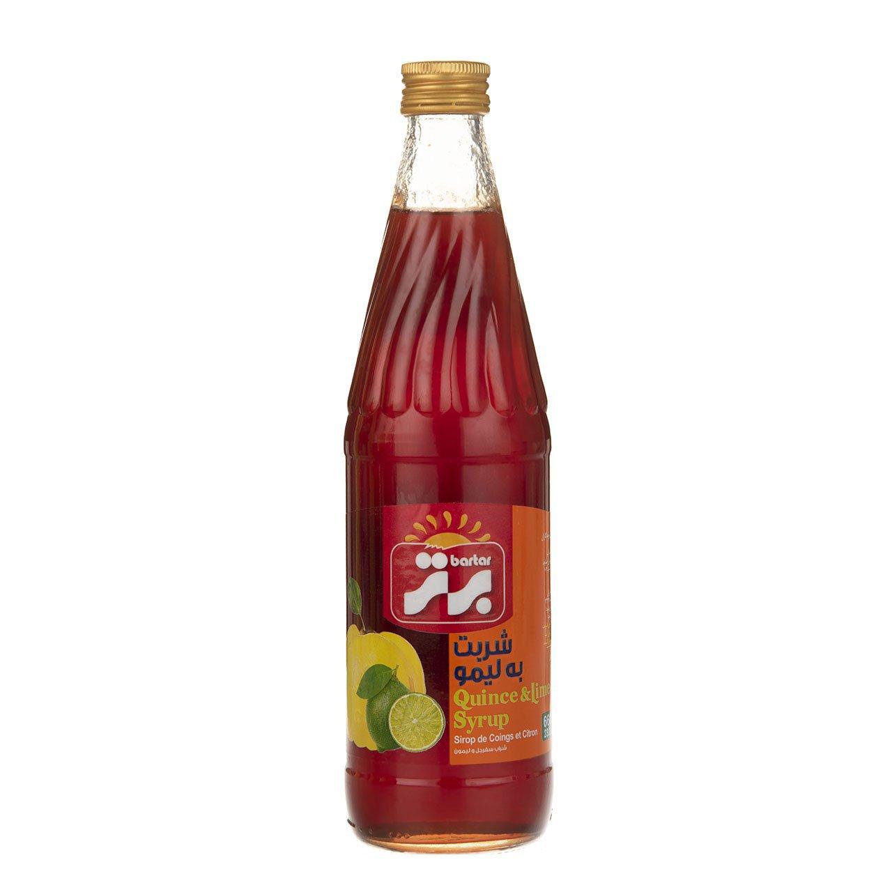 شربت به لیمو برتر 660 گرم