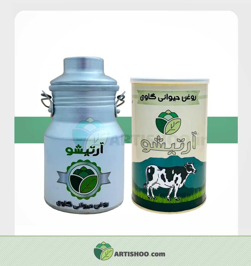 روغن حیوانی گاوی و گوسفندی آرتیشو به همراه ظرف نگهداری سنتی