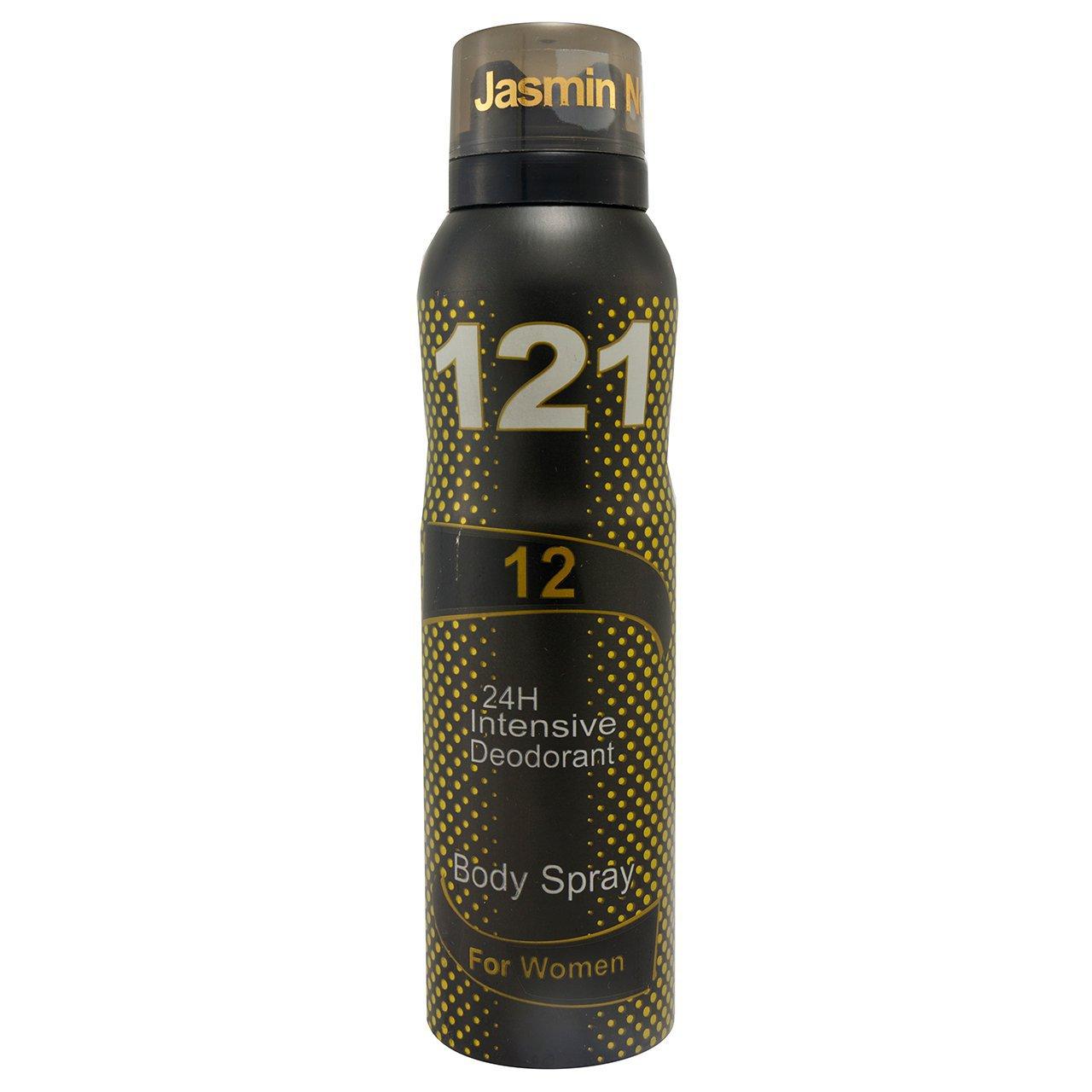 اسپری خوشبو کننده بدن زنانه 121 مدل Jasmin Noir حجم 150 میلی لیتر