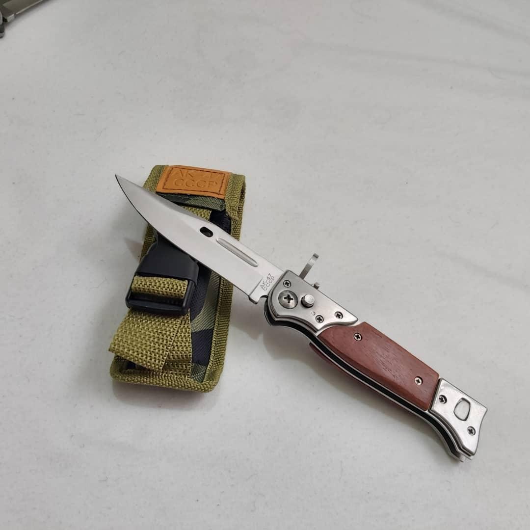 کارد سایز کوچک مدل AK-47