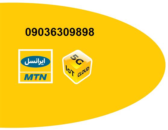 سیم کارت رند اعتباری ایرانسل جفت جفت (9898)