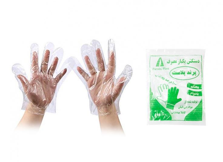 دستکش یکبار مصرف آجدار بسته 100 عددی استاندارد