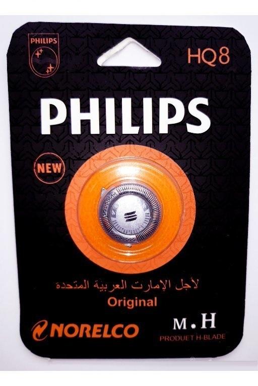 تیغ یدک ریش تراش فیلیپس مدل HQ8