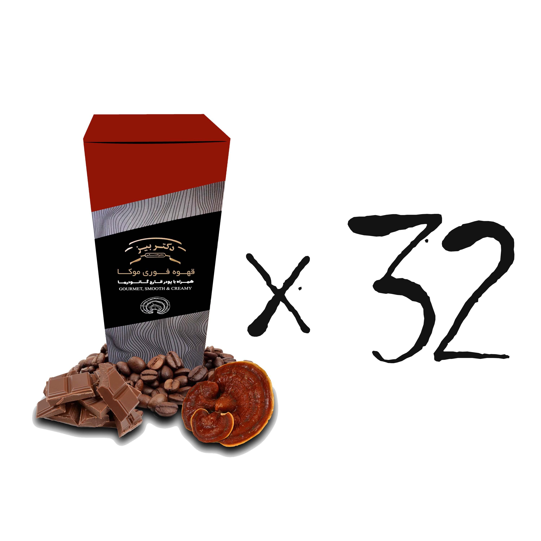 قهوه موکا گانودرما دکتر بیز پک 32 عددی ارسال رایگان