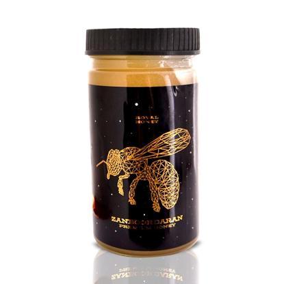 عسل ارگانیک ژل رویال زنبورداران حجم 600 گرم