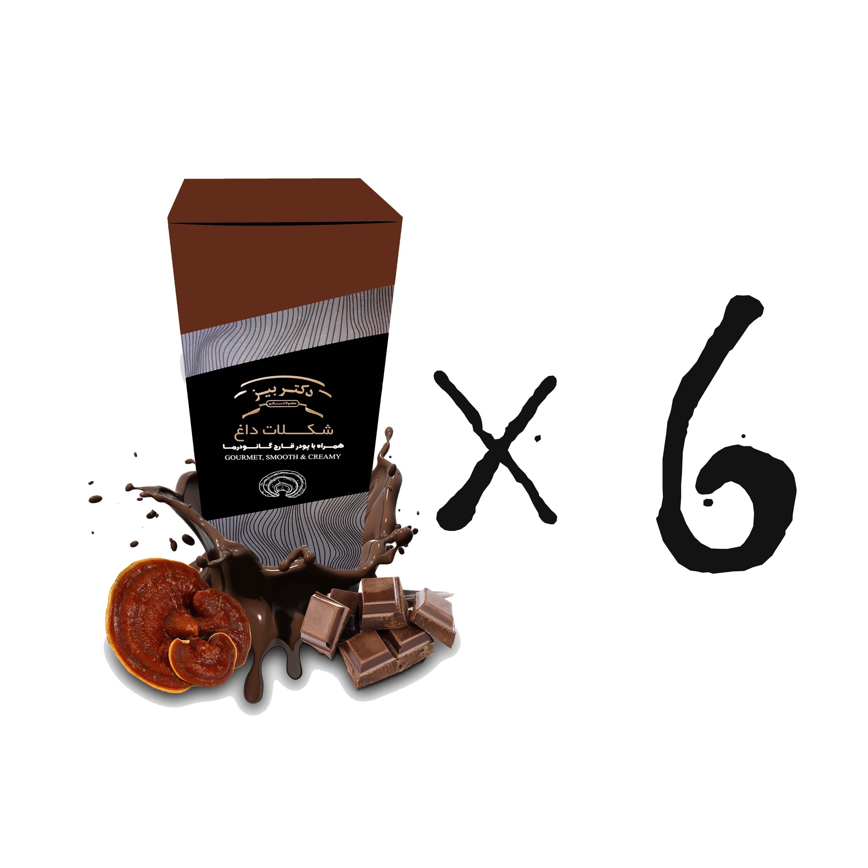 شکلات داغ با قارچ گانودرما دکتر بیز پک 6 عددی ارسال رایگان
