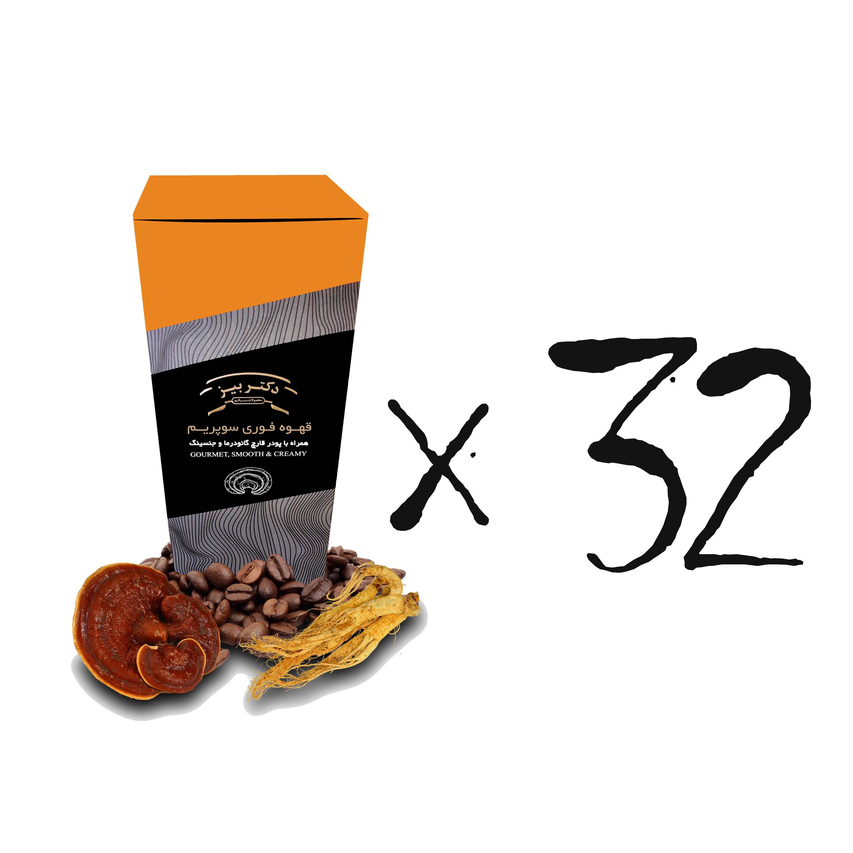 قهوه سوپریم گانودرما دکتر بیز پک 32 عددی ارسال رایگان