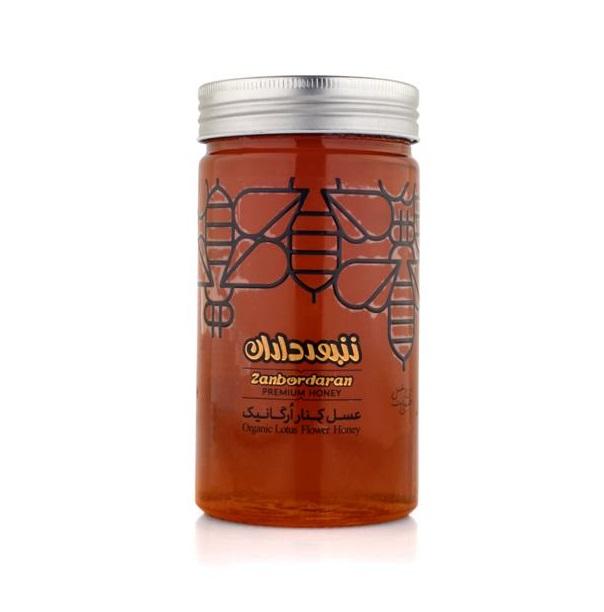 عسل ارگانیک کنار زنبورداران حجم 600 گرم