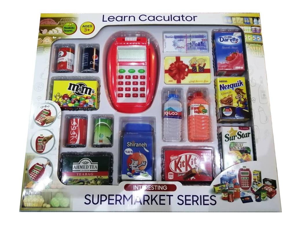 اسباب بازی سوپر مارکت مدل Learn Caculator