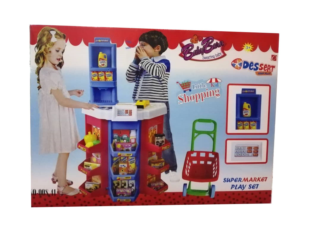 سوپر مارکت اسباب بازی بیبی بورن مدل N0-008.41