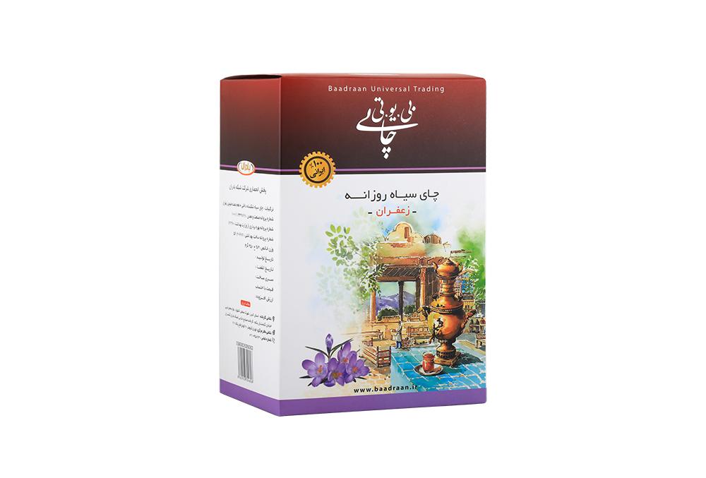 چای سیاه داخلی با طعم زعفران 350 گرم