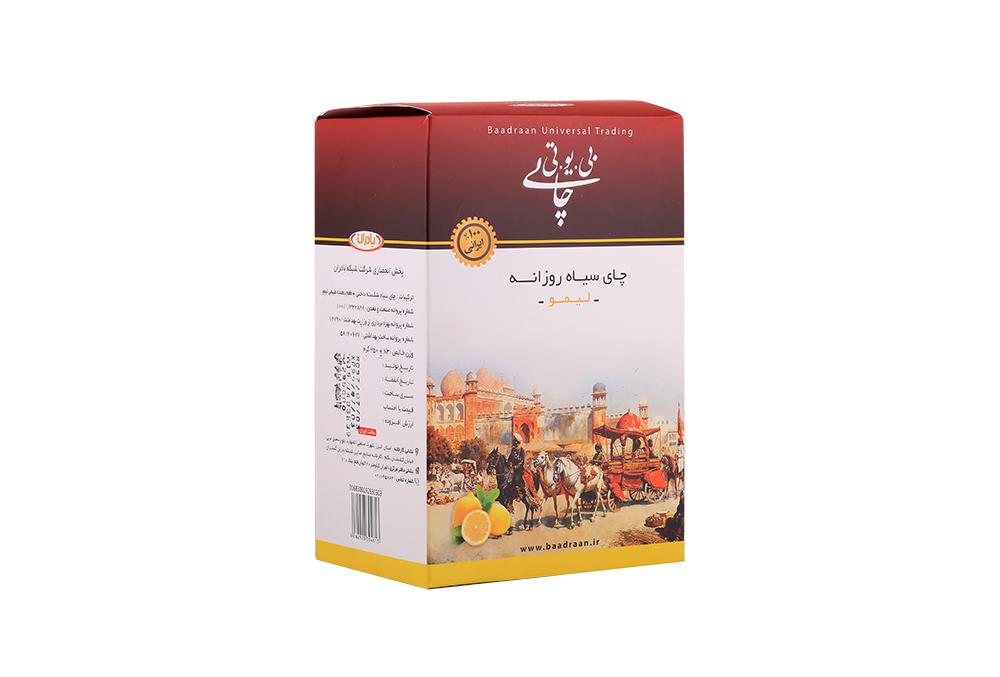 چای سیاه داخلی با طعم لیمو 350 گرم