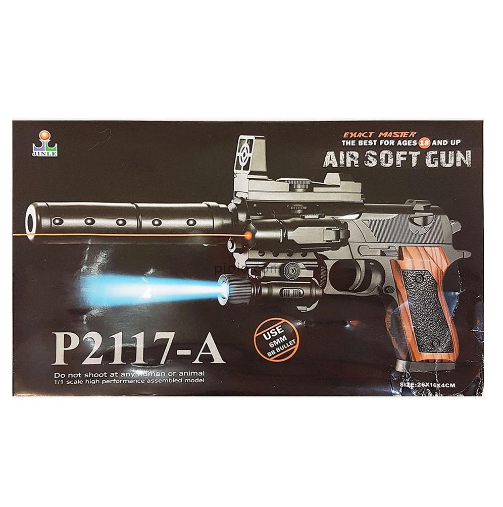 تفنگ اسباب بازی AIR SOFT مدل P2117-A